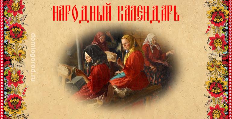 Иван Бражник