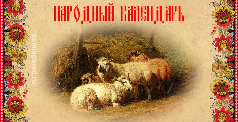 Онисим Овчарник, Зимобор