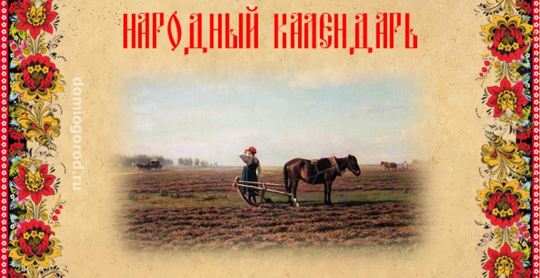 Терентий Маревный