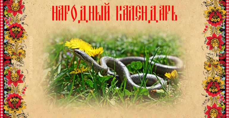 Исакий Змеевик